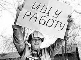1359553587_s-kakogo-momenta-kopirayter-imeet-pravo-diktovat-usloviya-svoemu-rabotodatelyu