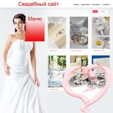 1365458188_raskruchivaem-svadebnyy-sayt